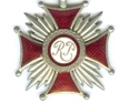 The Silver Cross of Merit